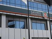 البنك الأهلى المصرى وبنك مصر يدعمان مستشفى المنيا الجامعى بـ130مليون جنيه