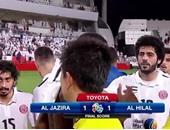 بالفيديو.. الجزيرة يحرم الهلال من الصدارة بتعادل قاتل فى دورى أبطال آسيا