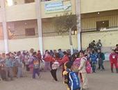 صحافة المواطن: أولياء أمور يشكون تأخر إقامة المبنى التجريبى فى مدرسة بالحلمية