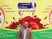 جوبر فودز: خاماتنا طبيعية 100% ونحن الشركة المصرية الوحيدة المنافسة للشركات العالمية