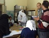 مصر تحصل على المركز الثانى فى مسابقة تحدى القراءة بدبى