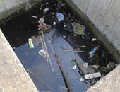 """مياه الصرف الصحى تغرق مستشفى """"الأحرار"""" بالزقازيق"""
