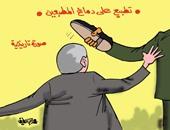 """""""التطبيع وحذاء كمال أحمد"""" فى كاريكاتير اليوم السابع"""