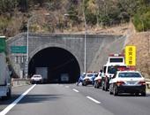 بالصور.. قتيلان و70 جريحا فى حادث تصادم داخل أحد الأنفاق فى اليابان