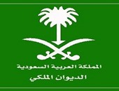 وفاة الأمير فيصل بن بدر بن فهد أل سعود