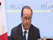 الرئيس الفرنسى يلتقى المنظمات الممثلة لأسر ضحايا تفجيرات باريس