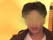 حبس موظف حكومى عرض نفسه على راغبى الشذوذ عبر الفيس بوك