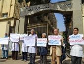 الأطباء يطالبون بقانون يجرم الاعتداء على المنشآت الصحية