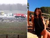 """سيدة روسية وابنها ينجيان من كارثة طائرة """"فلاى دبى"""" فى روسيا بأعجوبة"""