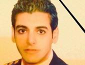 """صديق أحد شهداء العريش: """"النقيب محمود منير كان زى النسمة"""""""