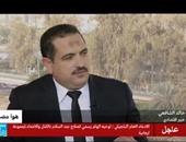 خبير: قمة مصر الاقتصادية خرجت برؤى وخارطة طريق لتطوير القطاعات الأكثر نموًا