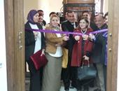 مفوضية اللاجئين بالإسكندرية تفتتح معرض منتجات فى اليوم العالمى للمرأة
