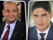 عمرو أديب يشكر أبو هشيمة لتكفله بعلاج حالتى زرع قوقعة أذن لطفلين