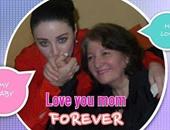"""صافيناز تحتفل بعيد الأم بصورٍ مع والدتها على """"فيس بوك"""""""