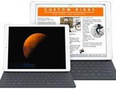 تسريب جديد يكشف دعم جهاز iPad Pro بشاشة 9.7 بوصة وسعر 599 دولارا