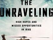 """كتاب """"الانهيار"""" لـ""""آيما سكاى"""": أمريكا صانعة كل الشرور فى الشرق الأوسط"""
