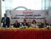 """القومي للطفولة واليونيسف يطلقا مبادرة """"دوّي"""" في 4 محافظات بصعيدمصر"""