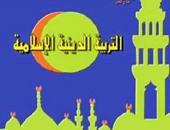 """بعد إقتراح إلغاء """"التربية الدينية""""..هذا ما فعله المصريون بحصة """"الدين"""""""