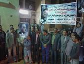 وقفة احتجاجية أمام منزل ابن عم الزعيم عبد الناصر ضد توفيق عكاشة