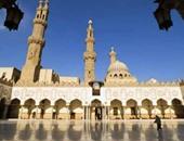 الثلاثاء.. مجلس حديثى بالجامع الأزهر لكبار علماء الحديث في العالم الإسلامى