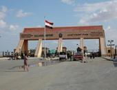 سفر وعودة 981 مصريا وليبيا و 201 شاحنة عبر المنفذ خلال الـ 24 ساعة الماضية