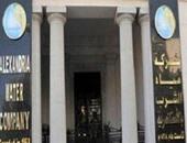 الجمعة.. انقطاع المياه عن 21 منطقة وقرى الساحل الشمالى بالإسكندرية