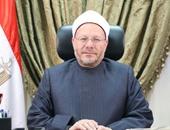 المفتى يهنئ السيسى بذكرى 30 يونيو: استجابة لإرادة الوطن