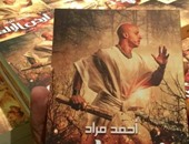 """أحمد مراد ينتظر الترجمة الإنجليزية لـ""""أرض الإله"""".. ومؤتمر لإعلان التفاصيل"""