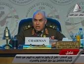 وزير الدفاع: مصر تؤكد على تكاتف الجهود الإقليمية والدولية لمكافحة الإرهاب