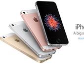 iPhone SE يختفى من موقع أبل الرسمى مرة أخرى