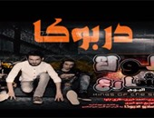 صحافة المواطن: بالفيديو.. قارئ يهدى أغنية للشهداء أعدها مع أصدقائه