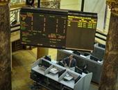 ارتفاع جماعى لمؤشرات البورصة المصرية فى مستهل التعاملات اليوم