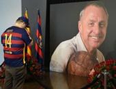 """برشلونة يفتح أبواب """"كامب نو"""" 4 أيام لتأبين كرويف"""
