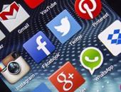 """بسبب هجوم المسجدين..قانون أسترالى يعاقب مواقع """"التواصل"""" على المحتوى العنيف"""
