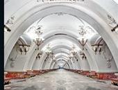 تخيل أن دى محطة مترو؟ بالصور.. 10 صور لمحطات روسية تشبه القصور الفخمة