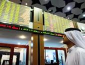 ارتفعت مؤشرات بورصة الكويت بمستهل التعاملات مدفوعة بقطاعى الخدمات المالية والعقار