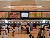 صعود بورصة مسقط بجلسة الأربعاء.. و1.8مليون دولار تعويض لشركة أسمنت عمان