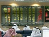 الدوحة تدفع فاتورة إرهاب تميم.. بورصة قطر تهبط لأدنى مستوى فى 3 أشهر