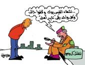 """نشطاء الفيس بوك """"وقفوا حال المفتش كرومبو"""" فى كاريكاتير اليوم السابع"""