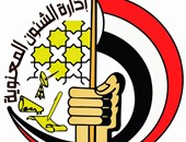 الشئون المعنوية تعلن عن تنظيم مسابقة ثقافية فى ذكرى تحرير سيناء