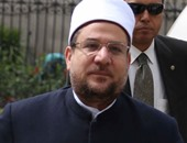 """الأوقاف تنظم أمسيات عن """"سوء الظن"""" لمواجهة التحريض ضد علاقات مصر بالسعودية"""