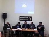 """""""اتحاد شباب المصرى الديمقراطى"""" يجتمع بالمرشحين على منصب الأمين العام للحزب"""