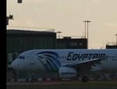 مسئولون: وجود قنبلة على متن طائرة مصر للطيران المختطفة احتمال وارد
