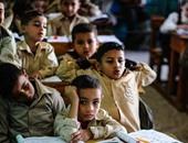 """اعرف نتيجة الابتدائية بمحافظة القاهرة بـ""""رقم الجلوس"""""""