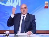 عزمى مجاهد: مصر مستهدفة.. والمغرضون أوصلونا لما نحن فيه الآن