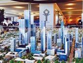 كل ما تريد معرفته عن مشروع العاصمة الإدارية الجديدة فى 44 معلومة