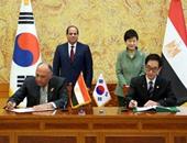أخبار الساعة1.. السيسي يشهد توقيع 4 مذكرات تفاهم فى زيارته لكوريا الجنوبية