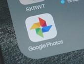 بالخطوات.. كيف تنشئ فيديو شخصى بصورك على Google Photos؟