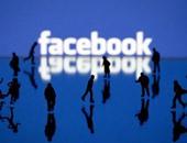 """العالم ينقلب على """"فيس بوك"""".. 5 دول تندد بتجسسها والهند تتهمها بالاحتكار"""