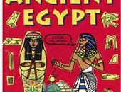 بالصور..المتحف البريطانى يصدر كتبا للأطفال عن الفراعنة احتفالا بيوم الكتاب